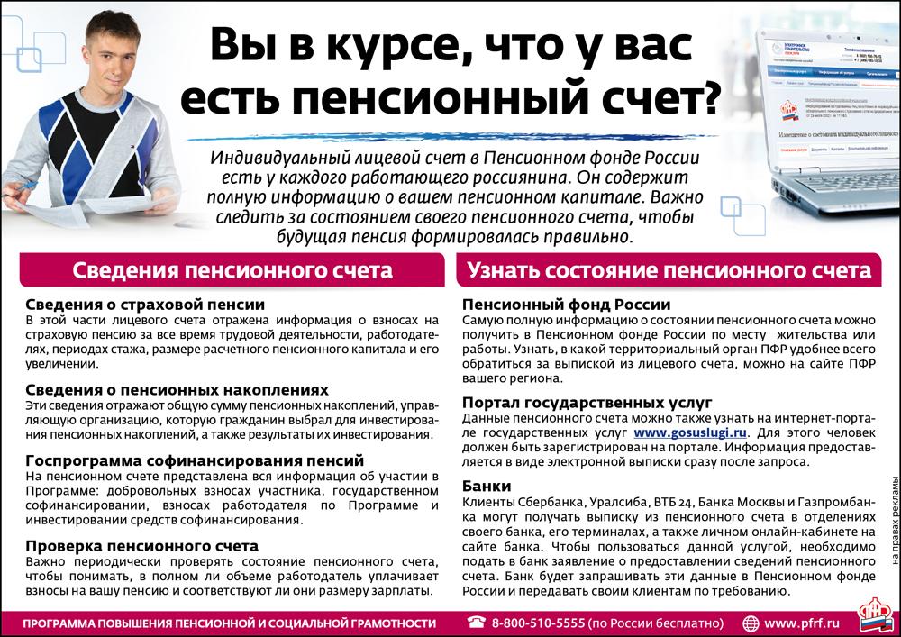 Пролетарск: можно ли иметь ип гос служащим советский